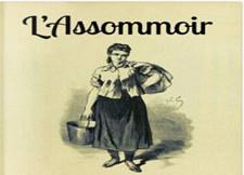 小酒店 L'Assommoir