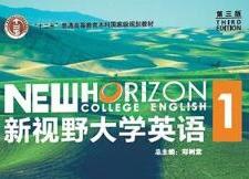 新视野大学英语视听教程(第三版)