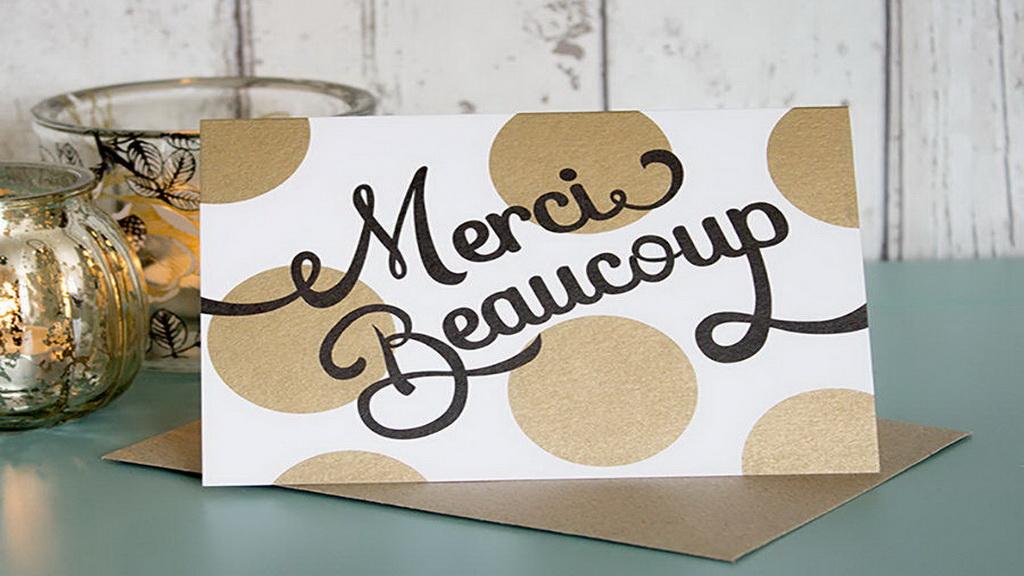 基础法语会话:如何表达感谢之情