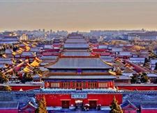 Bonjour la Chine 你好中國