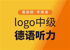 Logo中级澳门网页游戏语听力
