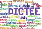 簡單法語聽寫訓練