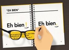 法語拼寫小竅門