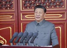 中英同传:国家主席建党百年大会讲话