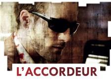 《調音師》 (L'accordeur)  法語微電影