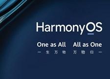 華為鴻蒙系統發布會西語版