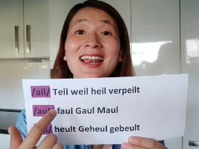 中国德语学习者发音难点之~跟在元音后面的L
