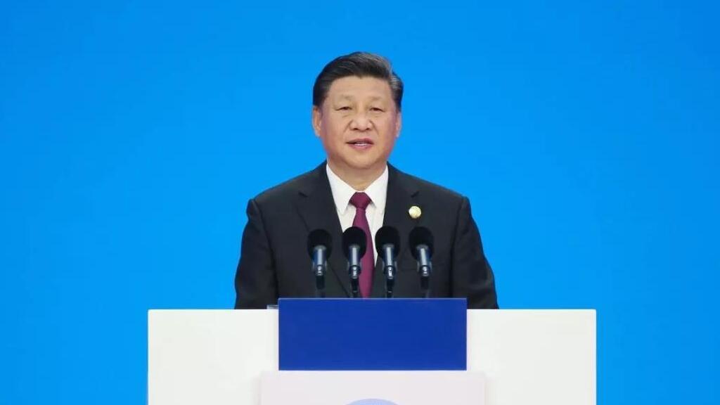 中法同传 | 习近平主席在第二届进博会开幕式上的主旨演讲