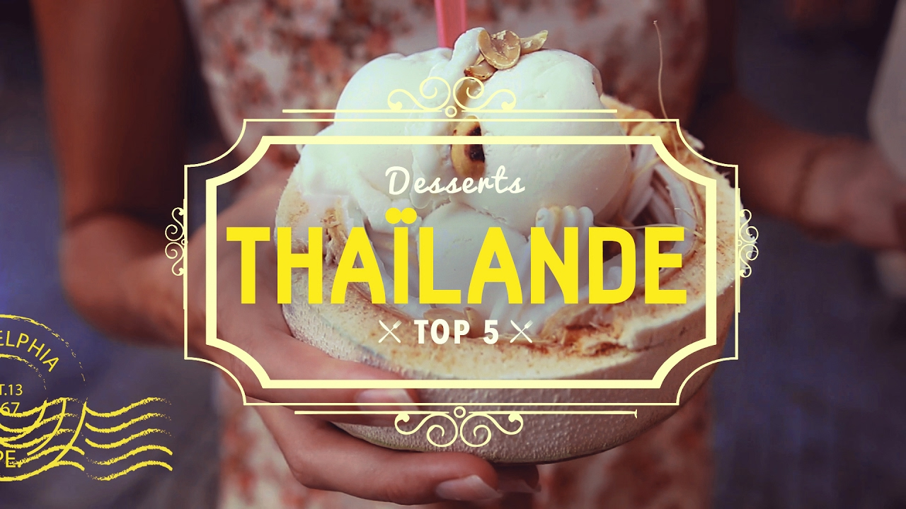 你知道泰国有哪些好吃的甜点吗?